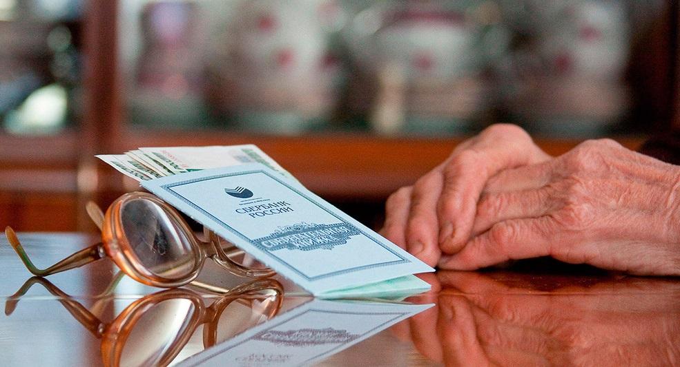 Для получения положенных выплат необходимо собрать пакет документов