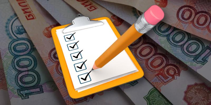 Регистрируясь на нескольких сайтах, можно увеличить свою прибыль