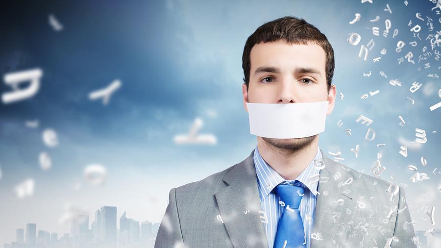 Соглашение о неразглашении конфиденциальной информации может быть оформлено и в электронном виде