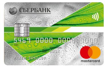 Классическая карта MasterCard