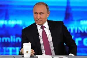 Какая зарплата у президента РФ Путина ВВ