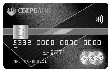 Премиальная карта MasterCard World Black Edition