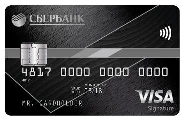Премиальная карта Visa Signature