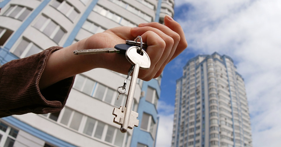 Перед тем как получить заемные средства на приобретение недвижимости, необходимо рассмотреть все возможные предложения