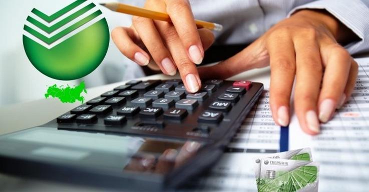 Сберегательный счет в Сбербанке дает возможность свободно использовать деньги