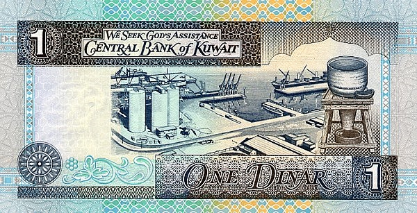 Фото: кувейтский динар