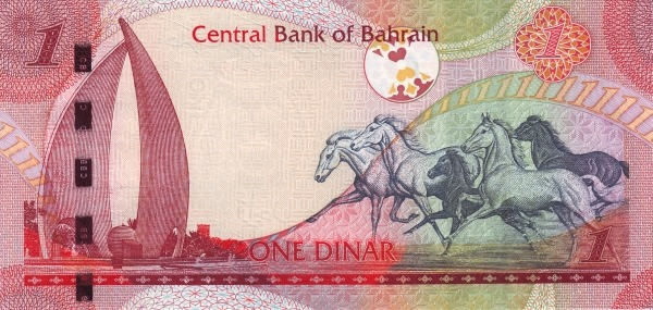 Фото: бахрейнский динар