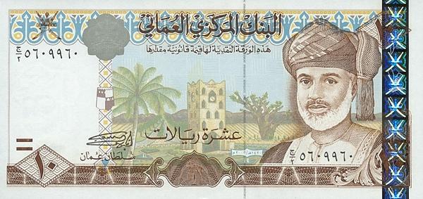 Фото: оманский риал