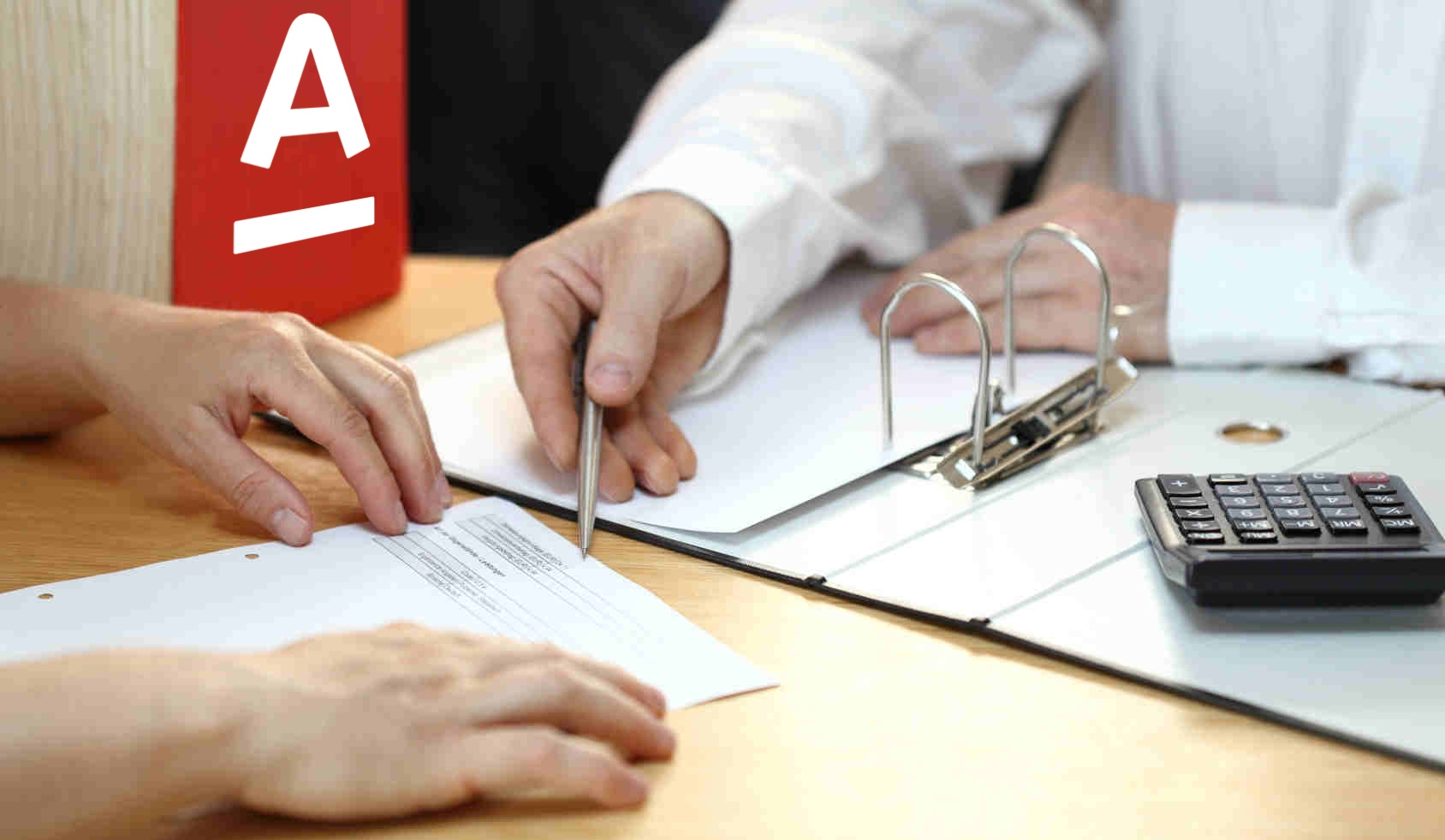 Физические лица для приобретения товаров или получения различных услуг могут взять кредит в Альфа-Банке