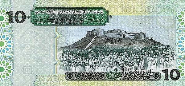 Фото: ливийский динар