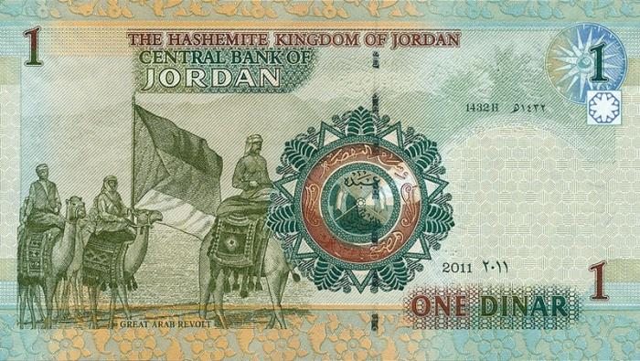 Фото: иорданский динар