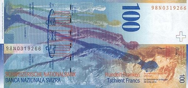 Фото: швейцарский франк