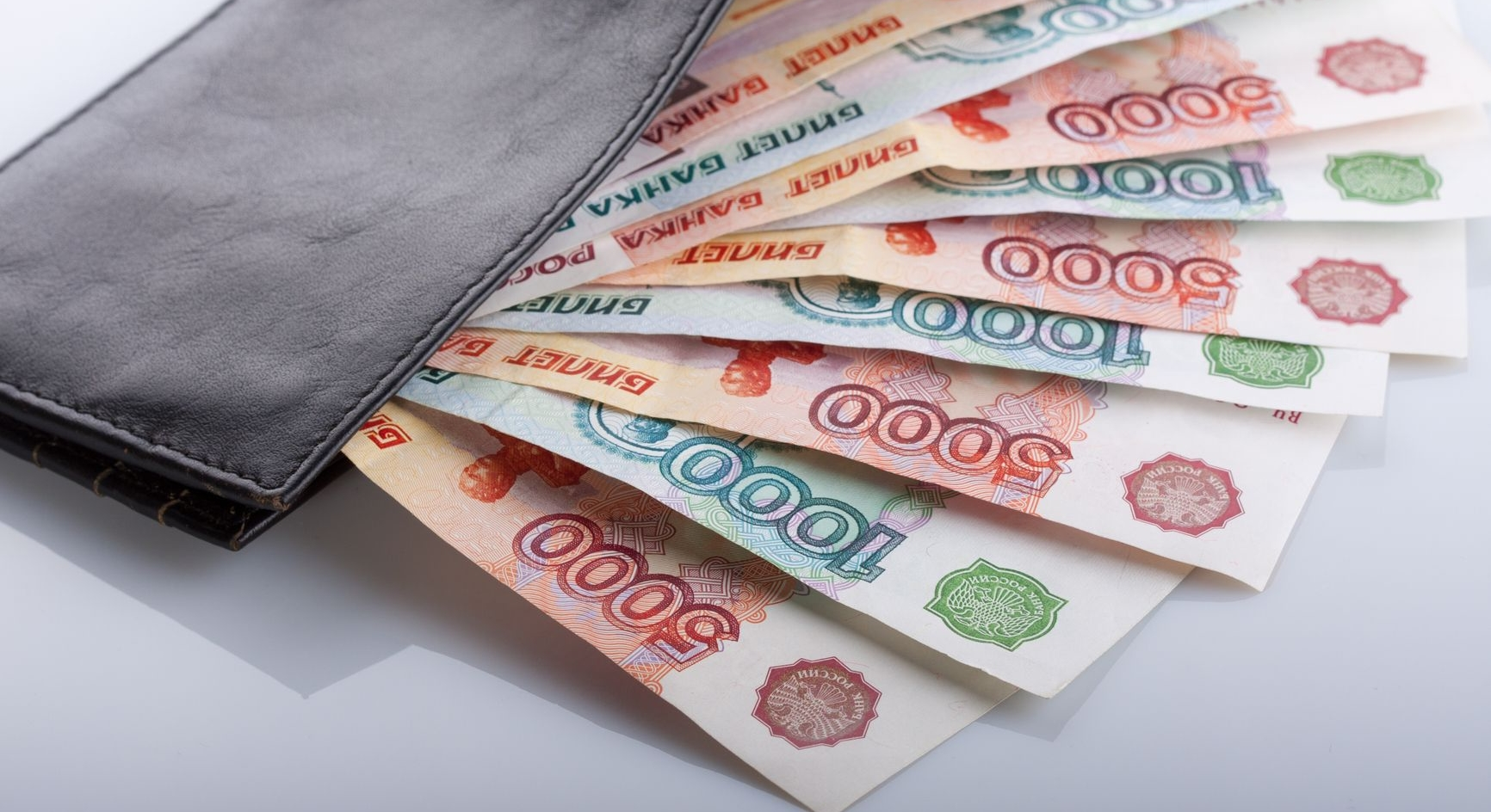 Некоторые банки предоставляют физическим лицам кредит наличными по двум документам