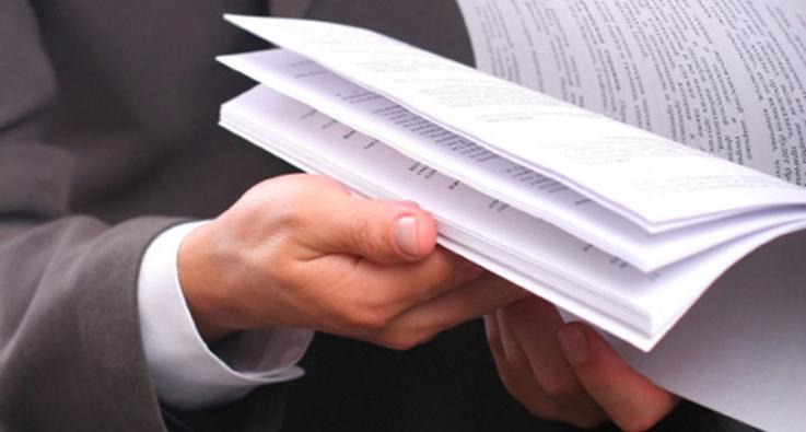 Выдача ИНН осуществляется налоговой службой