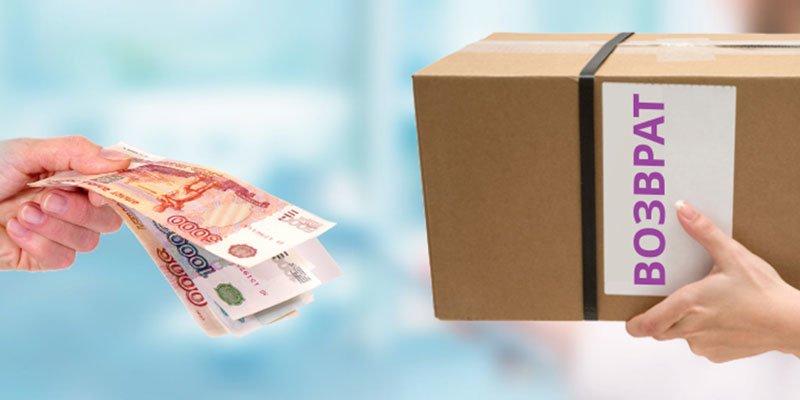 Для регулирования взаимных расчетов между юридическими лицами или индивидуальными предпринимателями используется возвратная накладная