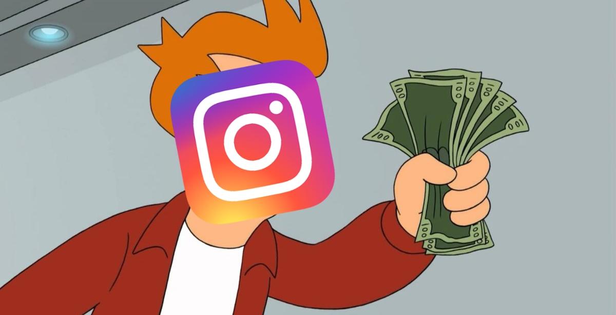 Инстаграм является одной из самых популярных социальных сетей