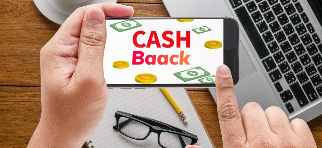 Кэшбэк – возврат части потраченных средств на карту покупателя