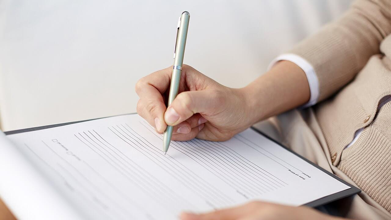 Заявление по форме Р14001 — официальный документ, пересылаемый в налоговую инспекцию