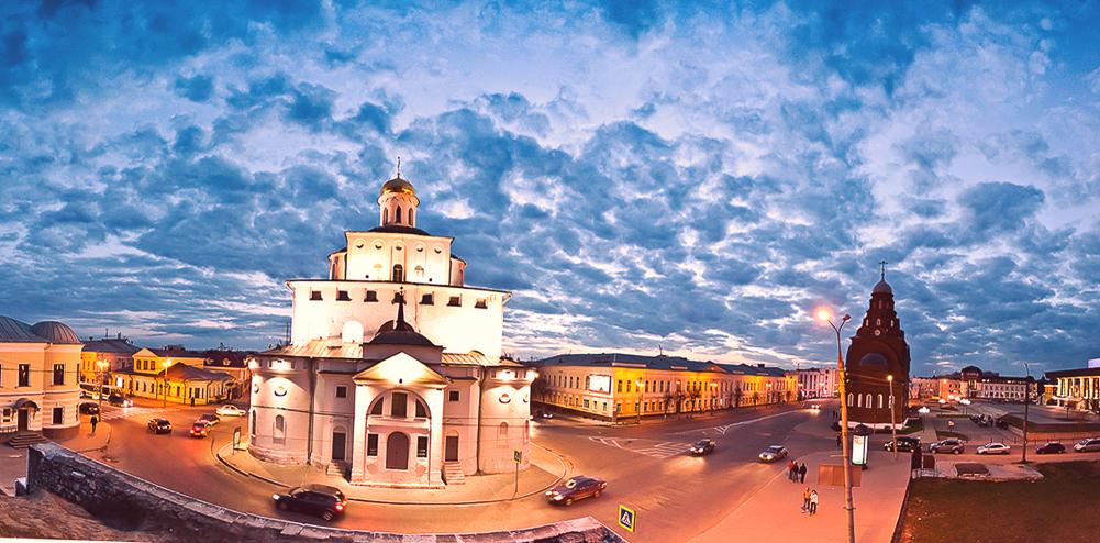 Многие вклады в банках Владимира имеют очень выгодные условия