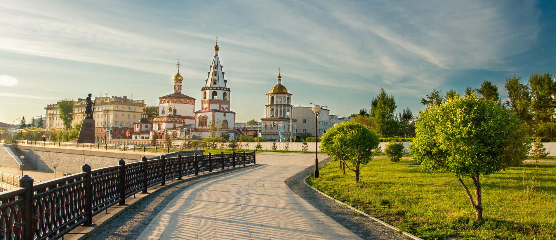 Частные лица, собирающиеся открыть депозитный счет, могут сравнить самые выгодные вклады в банках Иркутска