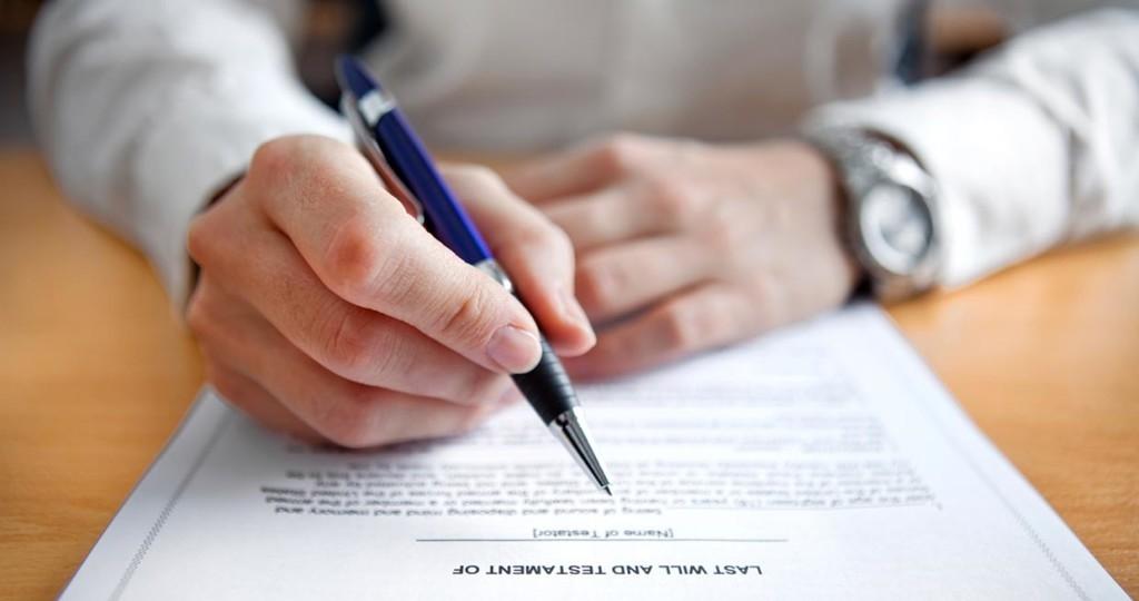 Заявление по форме Р21001 составляется при регистрации ИП