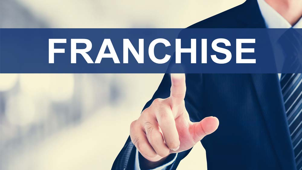 Между франчайзи и франчайзером заключается контракт