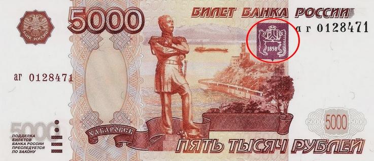 Изображение - Фальшивая 5000 купюра как определить 1-30