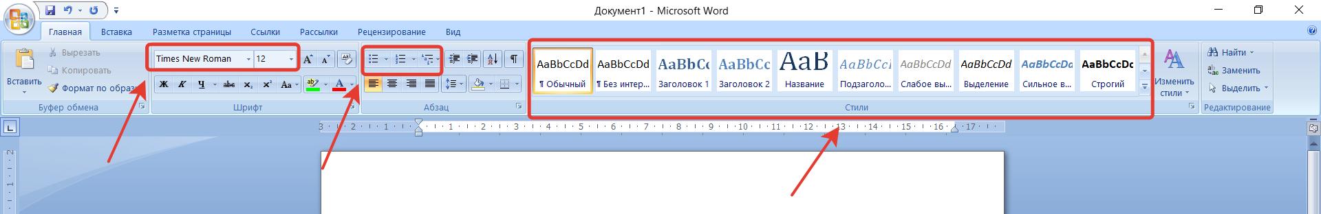 Оформление текста в MW