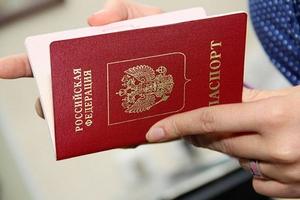 Сколько Стоит Замена Паспорта В 20 Лет В 2019 Году