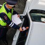 Административные штрафы — что это и как узнать, зная фамилию нарушителя