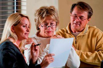Сокращение пенсионера